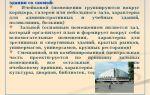 Журнал выдачи путевых листов. образец и бланк 2018