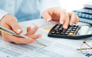 Бухгалтерский и налоговый учет залога