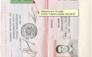 Где живёт ип может узнать каждый. нужен только паспорт