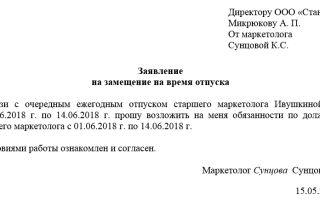 Трудоустройство иностранных граждан в 2018 году. штрафы за нелегальное трудоустройство