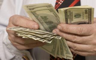Выплата заработной платы в иностранной валюте