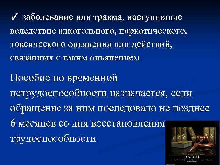 Медсправки с наркологом и психиатром в Москве