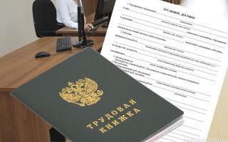 Проверки работодателей на факт незаконных трудовых отношений