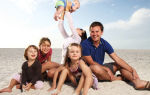 Новая льгота для многодетных семей — отпуск в удобное время