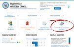 Проверка онлайн-кассы налоговой инспекцией