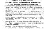 Ведомость выдачи удостоверений по от. образец и бланк 2017