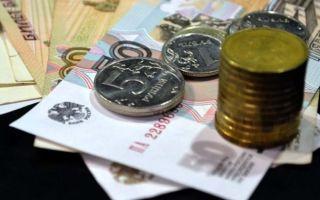Депутаты хотят поднять мрот до 15000 рублей