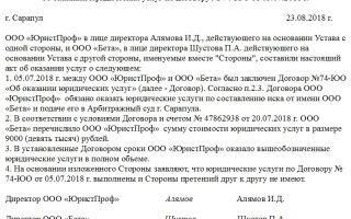 Анализ конкурентов предприятия. методы