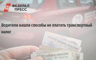 Транспортный налог на машину в лизинге. кто платит