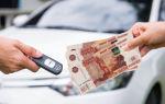 Требуется ли уплачивать транспортный налог при угоне авто?