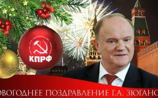 Почему коммунисты против новогодних каникул