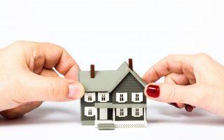 Продажа общего имущества предпринимателем, находящемся в браке