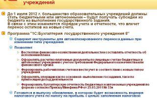 Заявление о государственной регистрации юридического лица при создании. образец и бланк 2018 года