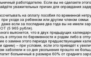 Бухгалтерский учет процентов по депозиту