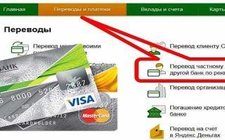Возможные риски перевода денег ип на личную карту