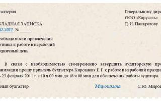 Прожиточный минимум в волгоградской области в 2018 году