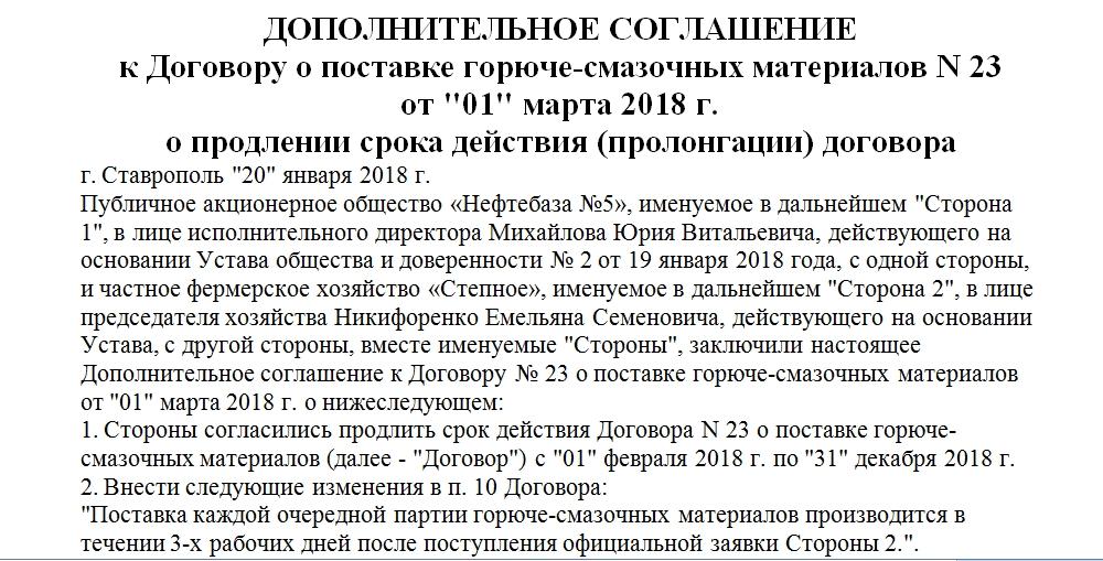 Штраф за эвакуатор в москве