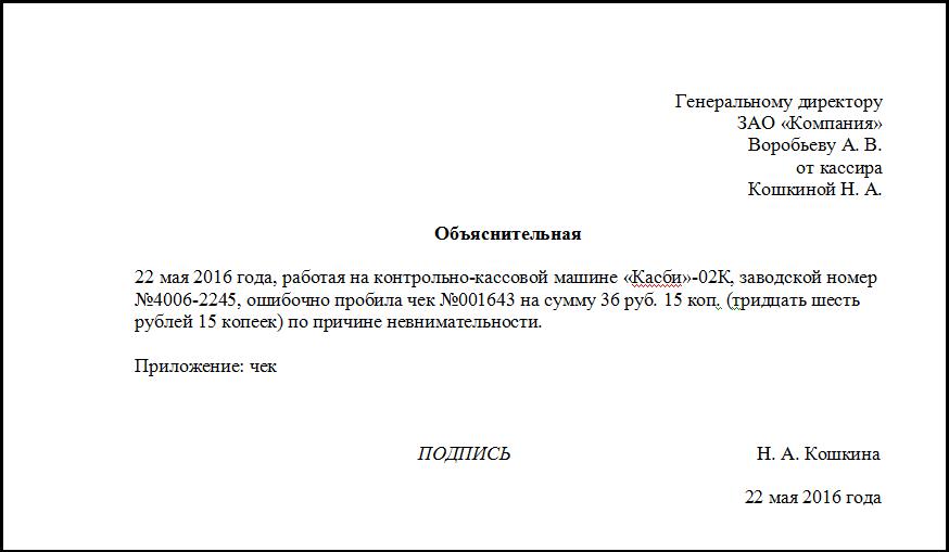 Закон об образовании красноярского края последняя редакция 2019