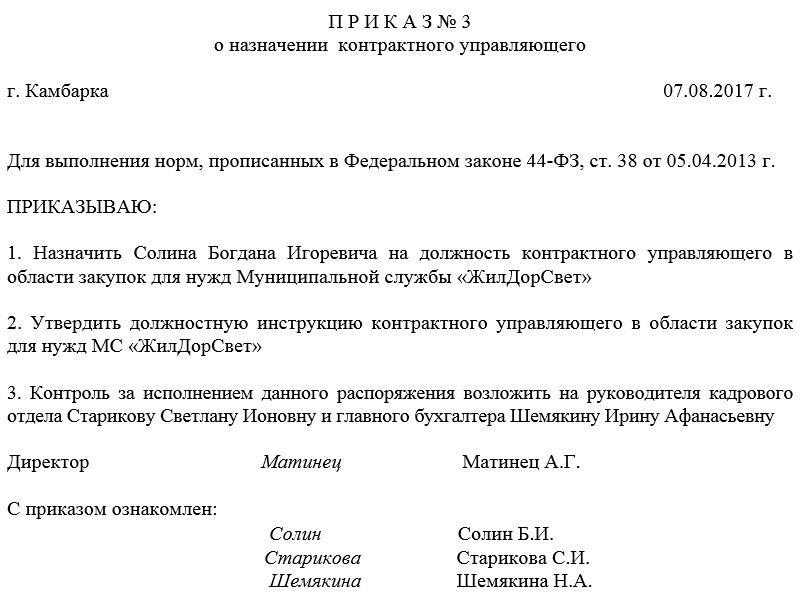 Подарки свыше 4000 рублей ндфл