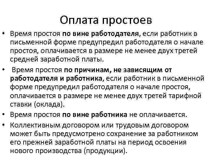 Помщь мамам одиночкам переселенкам украина мариуполь