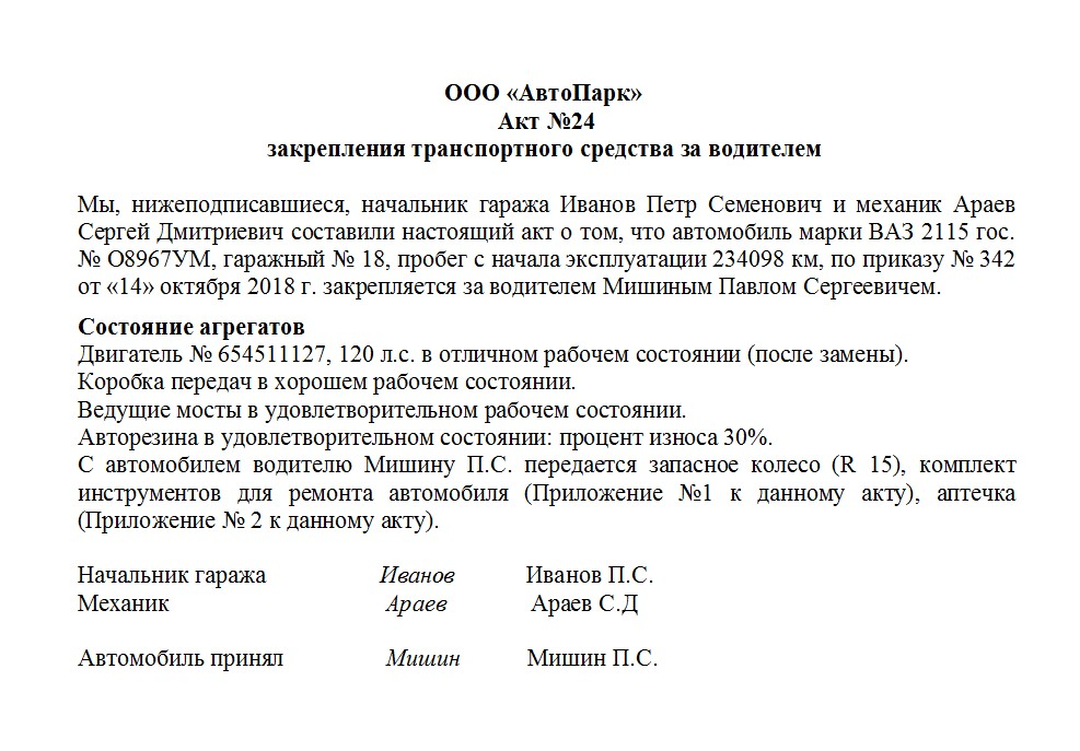 Перечень документов для возмещения пособий из фсс 2019
