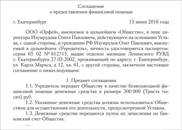Главное управление федеральной миграционной службы по москве
