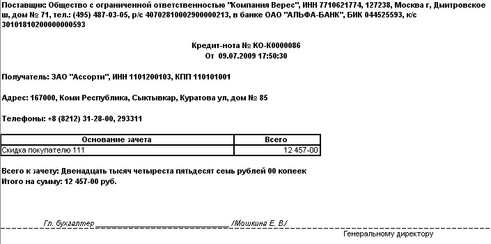 Тинькофф банк кредит наличными онлайн на карту ульяновск