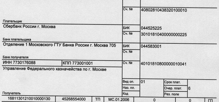 Алексей решил взять кредит в банке 100 тысяч рублей на 4 месяца под 5 в месяц существуют две схемы