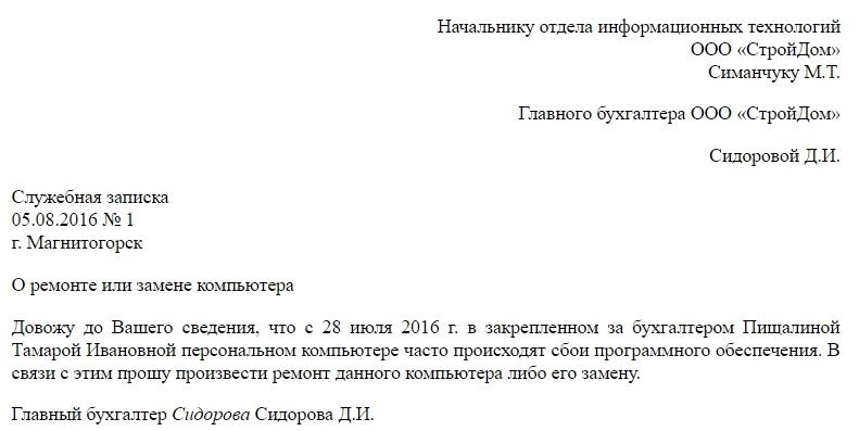 Существуют ли льготы по аттестации учителя имеющего грамоту российского уровня