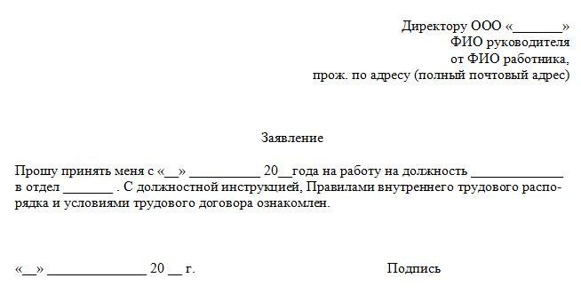 Кому жаловаться на работу мфц красноярский край
