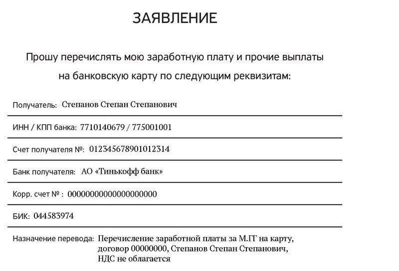 тинькофф банк кредит наличными условия проценты сразу на карточку ипотека