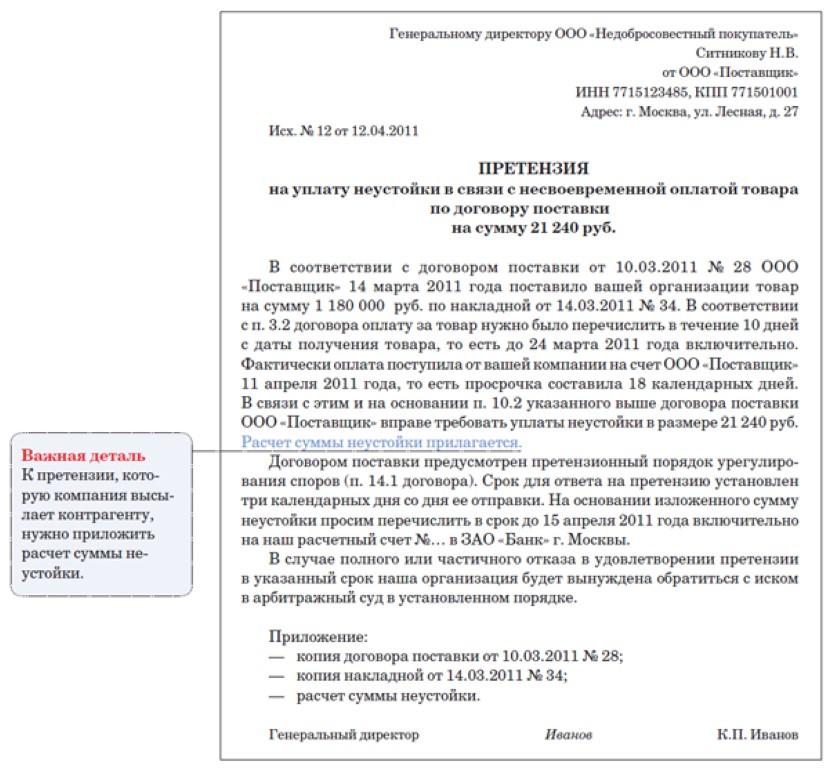 Список документов на рвп по браку официальный сайт фмс