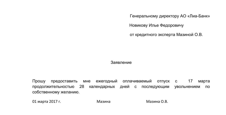 Какие документы нужны для налогового вычета по квартире петропавловск камчатский