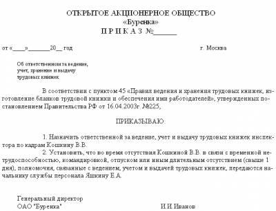 Образец заполнения миграционной карты при вьезде сукраины в россию