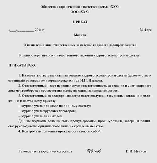 Оформление разрешения на хранение оружия если пропущен срок