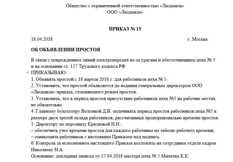 Статья 228 часть 5 ук рф