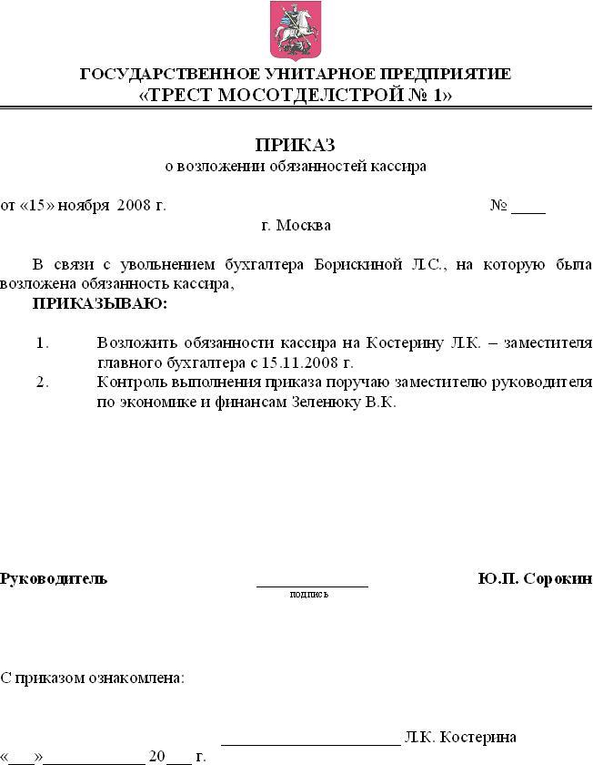 Участник чаэс 1986 из днр легализоваться в россии