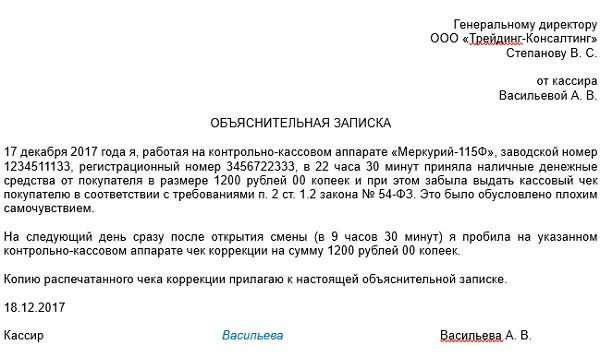 Пенсия иностранным гражданам в россии 2019