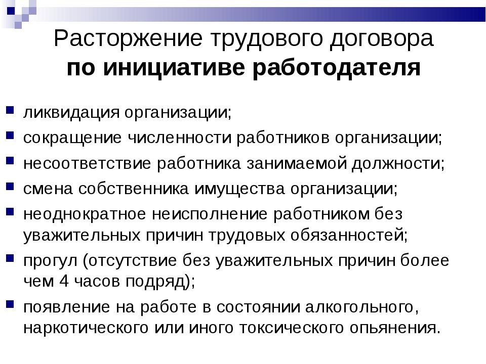170 тыс рублей взятка какая