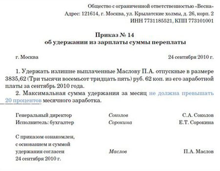 Градостроительный кодекс статья 47 часть 2