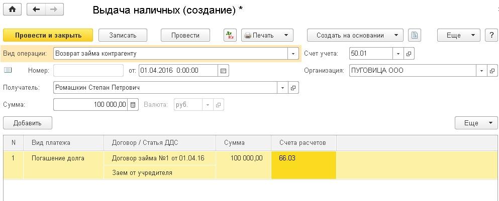 5000 кредитов слоты