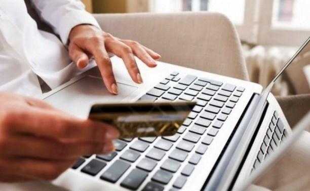 беспроцентный займ бух тинькофф банк карта платинум отзывы проценты